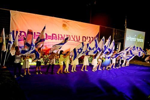 יום העצמאות 2018 רשפון - צילם פניאל מונטבלסקי