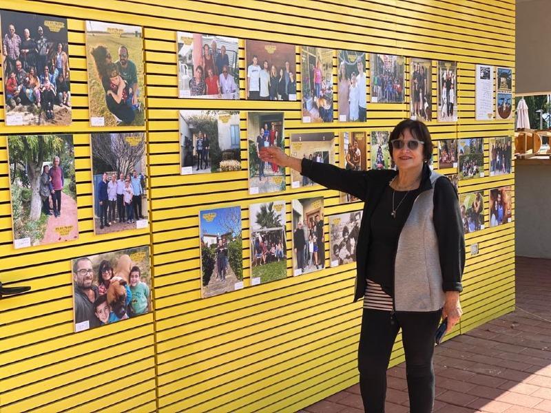 מיזם תמונות משפחתיות עצמאות 2021